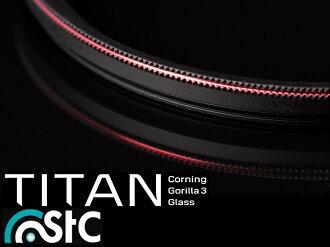 又敗家@STC多層膜薄框Corning康寧Gorilla強化玻璃72mm濾鏡Titan保護鏡Sony索尼DT 16-50mm f/2.8 E PZ 18-105mm F/4.0 20mm f2.8 2..