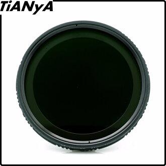 又敗家@Tianya多層膜77mm減光鏡可調式ND2-400減光鏡(具CPL偏光鏡功能,從ND2 ND4 ND8 ND16...ND400,ND可調整)ND2-ND400可調減光鏡可調式ND濾鏡可調整..