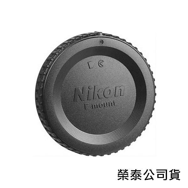 我愛買#原廠Nikon正品Nikon機身蓋BF-1B機身蓋相容BF-1A適F接環尼康機身蓋Nikon機Nikon機身前蓋BODY CAP BODYCAP