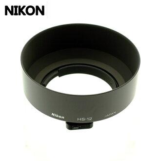 又敗家@原廠NIKON遮光罩HS-12(可反裝,消光紋金屬遮光罩)適ais 28mm 35mm 50mm 55mm f1.2 f1.4 f1.8 32mm f2.0口徑52mm鏡頭代HS-9