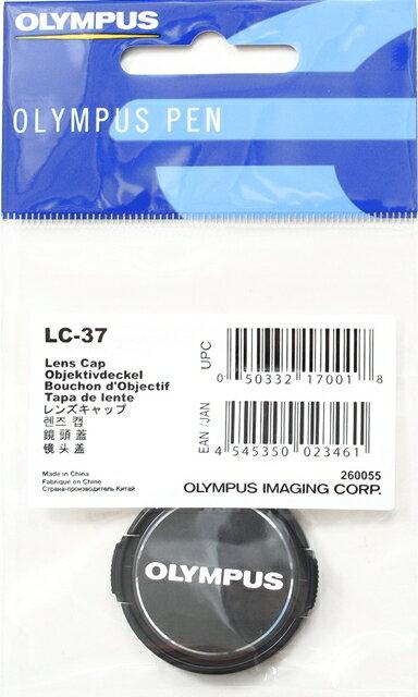 又敗家@原廠OLYMPUS鏡頭蓋LC-37B鏡頭蓋(平輸正品)37mm鏡頭前蓋37mm鏡前蓋37mm鏡蓋37mm蓋適M.ZUIKO DIGITAL 14-42mm 3.5-5.6 II R 17mm ..