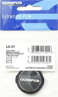 我愛買:我愛買#原廠Olympus鏡頭蓋LC-37B鏡頭蓋(平輸正品)37mm鏡頭前蓋37mm鏡前蓋37mm鏡蓋37mm蓋適M.ZUIKODIGITAL14-42mm3.5-5.6IIR17mmf2.845mmf1.8MZDLC-37pancakeM.ZDMicro