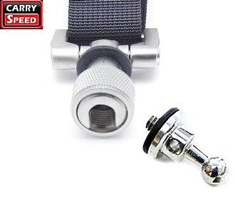 又敗家@最新合金版美國Carry Speed奇快球型雲台螺牙Ball Head Locknut,可取代BLACKRAPID快槍俠FastenR-3 FastenR3 FR-3 FR3 D型扣環 D形環..