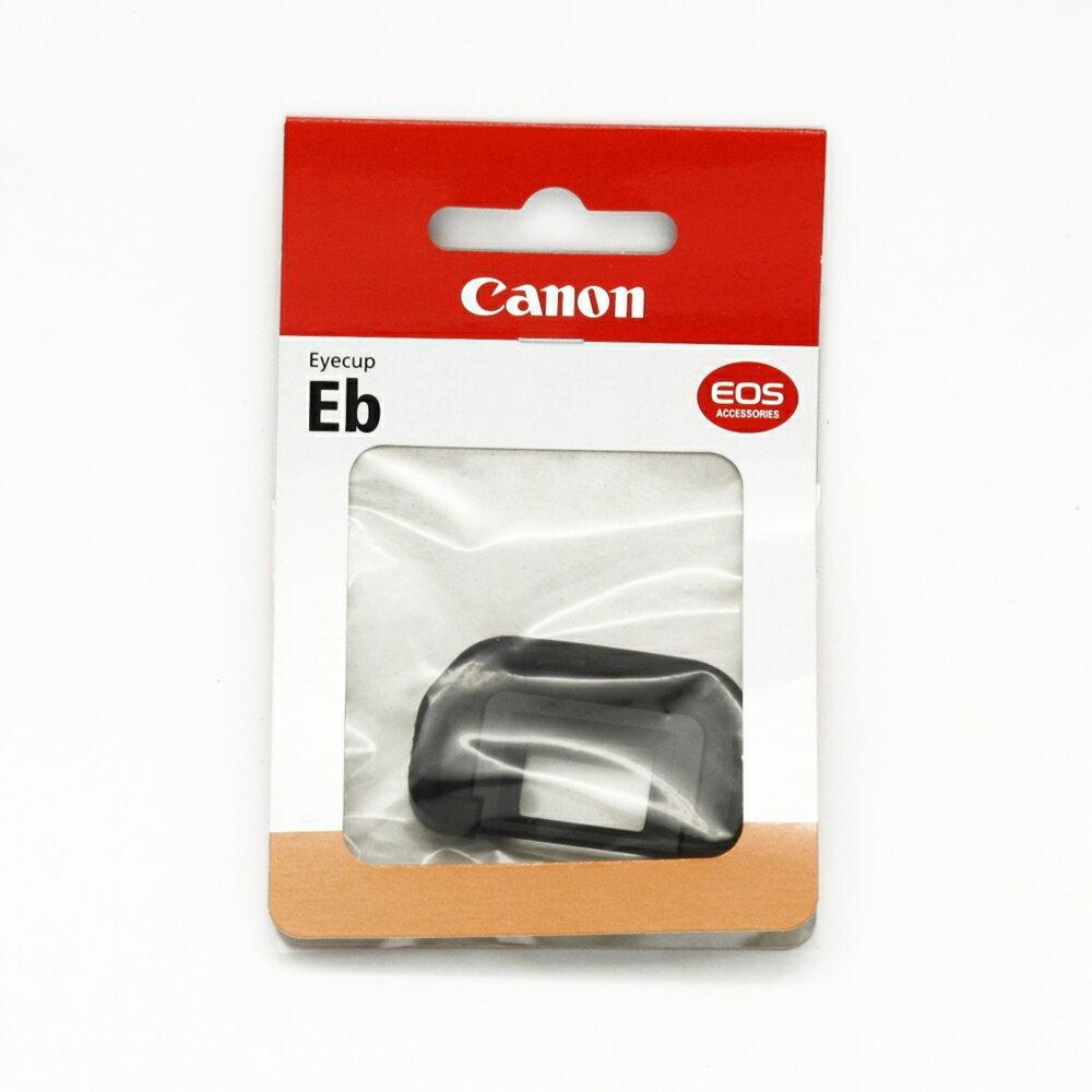 又敗家@佳能CANON原廠眼罩EB眼罩(原廠CANON眼罩EB)EB觀景窗眼罩EB接目鏡眼罩EB觀景器眼罩EB接目器眼罩EB眼杯適6D眼罩5D2眼罩5D眼罩80D眼罩70D眼罩60Da眼罩60D眼罩5..
