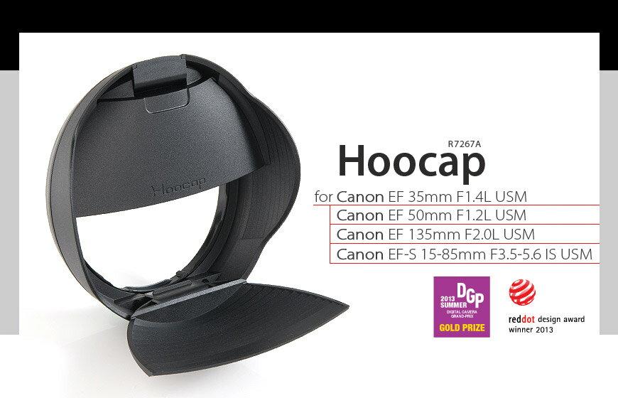 又敗家@台灣設計HOOCAP半自動鏡頭蓋遮光罩R7267A(相容EW-78C ES-78 ET-78II EW-78E太陽罩和E-72II鏡頭前蓋)適Canon佳能EF 35mm F1.4 50mm ..