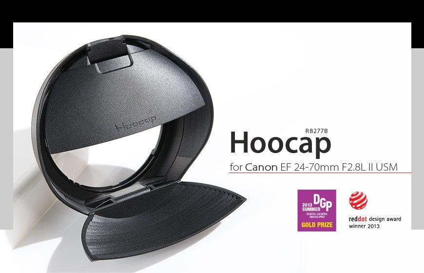 又败家@台湾品牌HOOCAP遮光罩镜头盖R8277C(相容ET-87遮光罩和E-77II镜头盖)适Canon佳能EF 70-200mm F2.8L IS II USM半自动镜盖半自动镜前盖相容原厂Canon遮光罩f/2.8L f2.8 L f/2.8 1:2.8小白小黑ET87