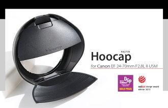 又敗家@台灣品牌HOOCAP遮光罩鏡頭蓋R8277C(相容ET-87遮光罩和E-77II鏡頭蓋)適Canon佳能EF 70-200mm F2.8L IS II USM半自動鏡蓋半自動鏡前蓋相容原廠Canon遮光罩f/2.8L f2.8 L f/2.8 1:2.8小白小黑ET87