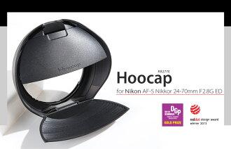 又敗家@台灣製造HOOCAP遮光罩鏡頭蓋R8277E(相容HB-40遮光罩和LC-77鏡頭蓋)適尼康Nikon AF-S Nikkor 24-70mm F2.8G ED半自動鏡蓋半自動鏡前蓋相容原廠N..