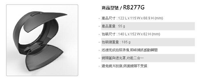 又敗家@台灣品牌HOOCAP半自動鏡前蓋兼遮光罩ALC-SH101太陽罩+ALC-F77S鏡頭蓋R8277G適索尼DT 24-70mm F/2.8 ZA SSM Carl Zeiss Vario-So..