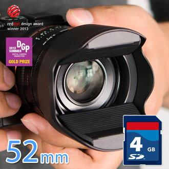 又敗家@台灣製造Hoocap半自動鏡頭蓋TM52遮光罩鏡頭蓋,取代52mm鏡頭蓋52mm遮光罩適口徑52mm鏡頭Canon佳能Nikon尼康Olympus奧林巴斯Panasinic國際Sony索尼Pe..