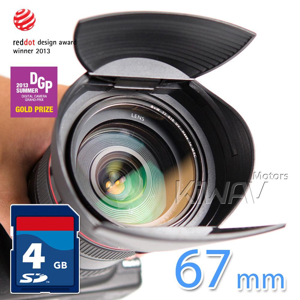 又敗家@台灣製造Hoocap半自動鏡頭蓋TR67遮光罩鏡頭蓋,取代67mm鏡頭HB-36遮光罩適Nikon尼康Nikon AF-S Nikkor 70-300mm f/4.5-5.6G VR半自動蓋半..