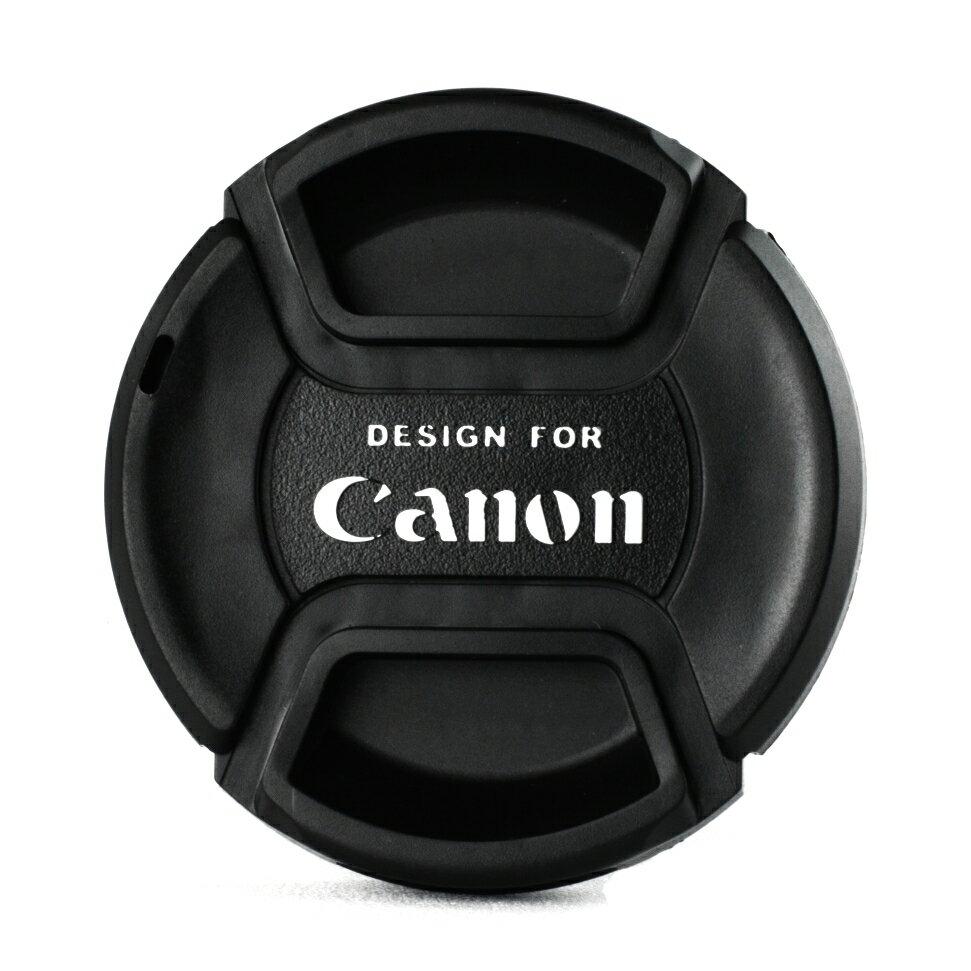 又敗家~副廠Canon鏡頭蓋58mm鏡頭蓋C款附孔繩 相容Canon 鏡頭蓋E~58鏡頭蓋