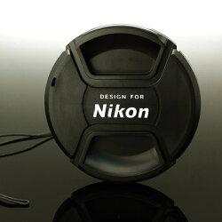 又敗家@尼康副廠鏡頭蓋NIKON鏡頭蓋52mm鏡頭蓋C款附繩(相容NIKON原廠鏡頭蓋LC-52鏡頭蓋)52mm鏡前蓋52mm鏡頭保護前蓋中扣鏡頭蓋52mm鏡前蓋中捏鏡頭蓋52mm鏡蓋帶繩Nikon副廠鏡頭蓋
