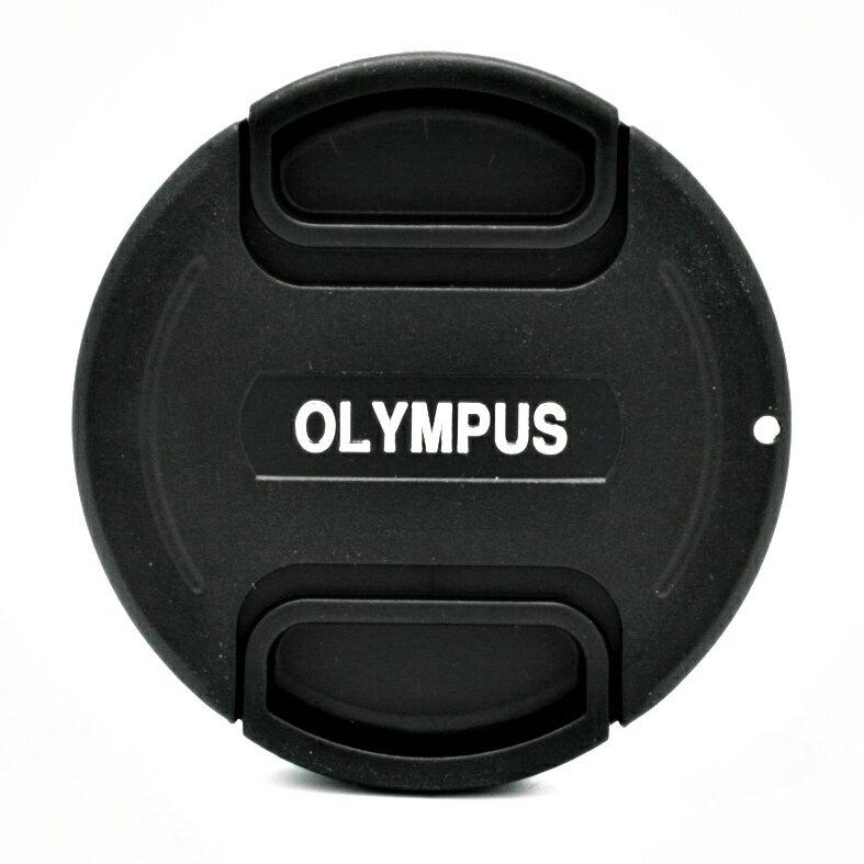 又敗家@奧林巴斯Olympus鏡頭蓋B款52mm鏡頭蓋55mm鏡頭蓋附繩^(中捏鏡頭蓋 副