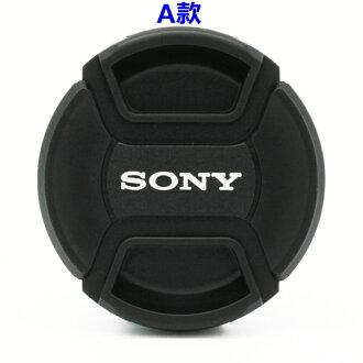 又敗家@索尼SONY鏡頭蓋49mm鏡頭蓋A款附繩(副廠鏡頭蓋非SONY原廠鏡頭蓋SA-49)鏡頭前蓋鏡頭保護前蓋中扣鏡前蓋中捏鏡頭蓋帶繩附孔繩