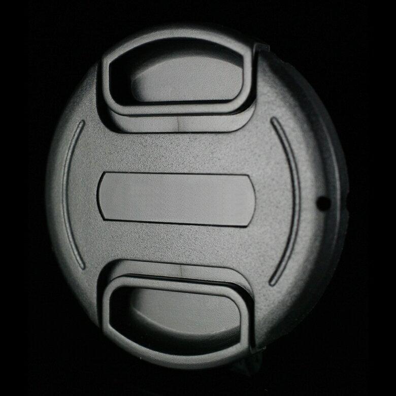 又敗家~ uWinka副廠無字中捏鏡頭蓋B款86mm鏡頭蓋附繩防丟繩 副廠鏡頭蓋非 鏡頭蓋