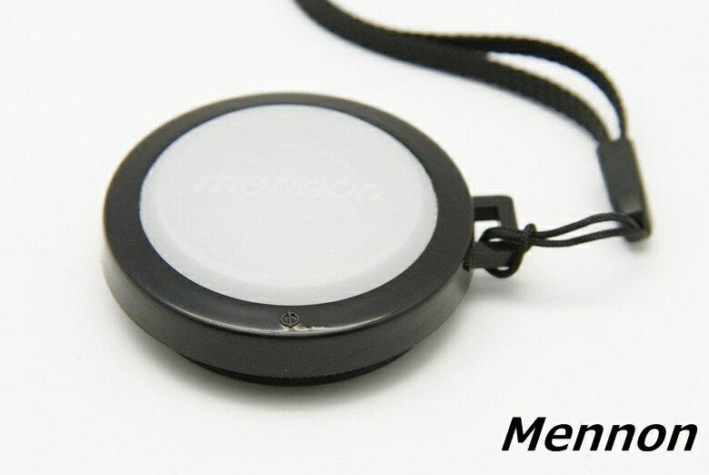 又敗家@美儂Mennon 46mm白平衡鏡頭蓋附繩46mm白平衡蓋適Panasonic Lumix G 14mm F2.5 20mm F1.7 ASPH 45-175mm F4.0-5.6 X Vario PZ OIS 46mm鏡頭前蓋46mm鏡前蓋46mm鏡蓋子,類白卡珍珠板白平衡片
