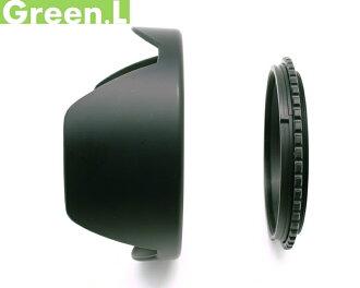 又敗家@可反扣反裝Green.L綠葉2件式58mm螺牙遮光罩(螺口轉接座+蓮花遮光罩)Canon佳能Nikon尼康Sony索尼PENTAX賓得士遮陽罩