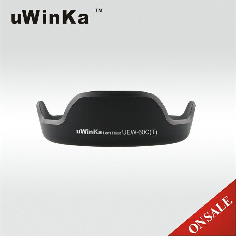 又敗家@uWinka佳能CANON花瓣型EW-60C遮光罩蓮花遮光罩II III(可反裝,副廠非Canon原廠遮光罩)EW60C適EF-S 18-55mm f3.5-5.6 IS USM EF 28-80mm 28-90mm f4-