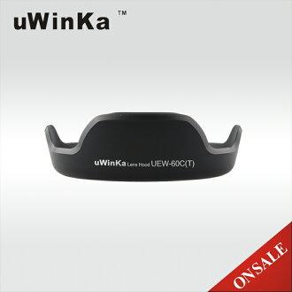 又敗家@uWinka佳能CANON花瓣型EW-60C遮光罩蓮花遮光罩II III(可反裝,副廠非Canon原廠遮光罩)EW60C適EF-S 18-55mm f3.5-5.6 IS USM EF 28-..