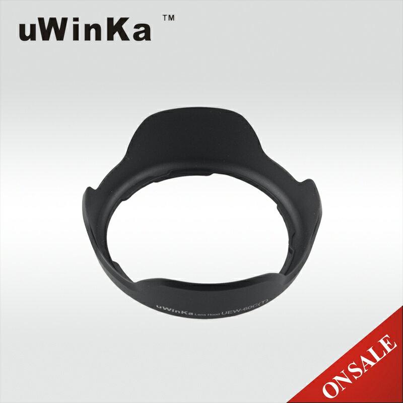 又敗家~uWinka副廠CANON花瓣型EW~60C蓮花遮光罩 可反扣 非 CANON遮光
