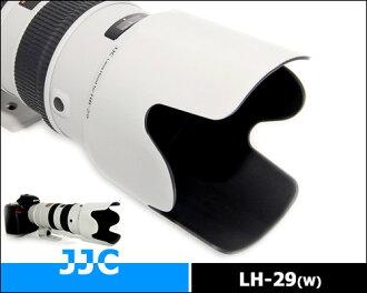 又敗家@白色NIKON遮光罩HB-29遮光罩HB29(可反裝,副廠遮光罩非NIKON原廠遮光罩)適Nikkor AF-S 70-200mm f2.8 G VR ED IF小黑六II