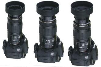 又敗家@JJC橡膠三用40.5mm遮光罩B款(廣角標準望遠)三折40.5mm三用遮光罩40.5mm螺口遮光罩螺牙螺紋適Sony E 16-50mm F3.5-5.6 Nikon 1 10mm f/2...