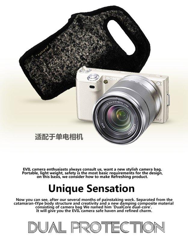 又敗家@Dustog索尼SONY相機包NEX相機包^(花狸紋絨布 適a6500 a6300