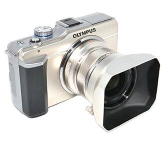 又敗家@Olympus遮光罩LH-48遮光罩(銀色金屬,可反裝副廠遮光罩非原廠遮光罩)LH48遮光罩適MZD M.Zuiko Digital 12mm F2.0 F/2.0