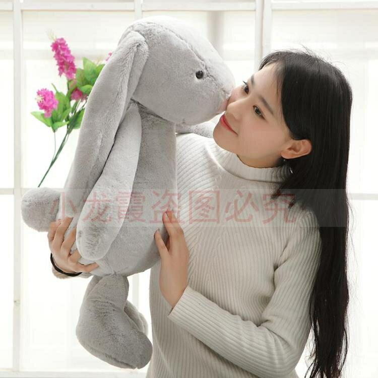 毛絨玩具公仔可愛邦尼兔子毛絨玩具安撫布娃娃兒童玩偶送生日禮物女【全館免運 限時鉅惠】