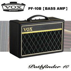 【非凡樂器】VOX Pathfinder 10 BASS (PFB-10)電貝斯小音箱/電貝斯擴大機