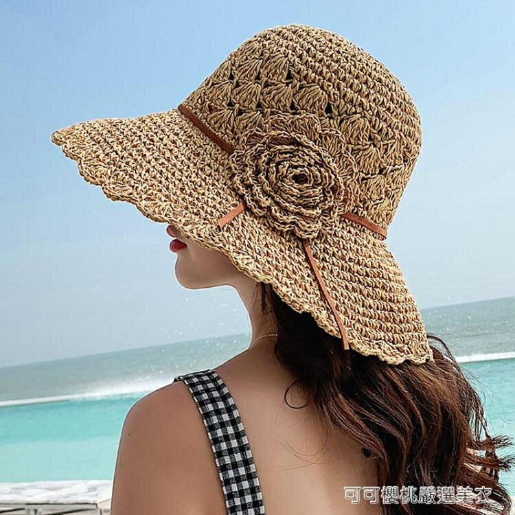 【快速出貨】沙灘帽 花朵草帽女夏防曬涼帽子大帽檐沿遮陽帽折疊小清新太陽帽海邊沙灘 雙12購物節