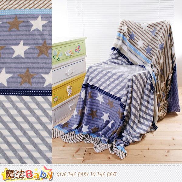 法蘭絨毛毯 140x210cm 四季毯 魔法Baby~w61012