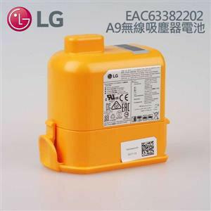 【童年往事】全新品 可刷卡  L LG EAC63758601 電池 For A9無線吸塵器