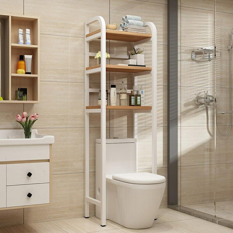 衛生間落地馬桶架 上面置物架靠牆浴室多層收納架廁所鋼木架免打孔yh