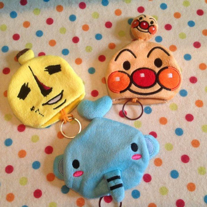 =優生活=香蕉先生 大象 麵包超人 卡通毛絨鑰匙包 零錢包 二合一多功能 收納包 鑰匙扣 生日禮物 交換禮物