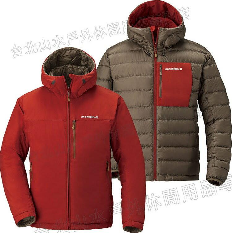 Mont-Bell Colorado 雙面羽絨衣/羽毛衣/雪衣 1101492 TE/BN 紅褐雙面