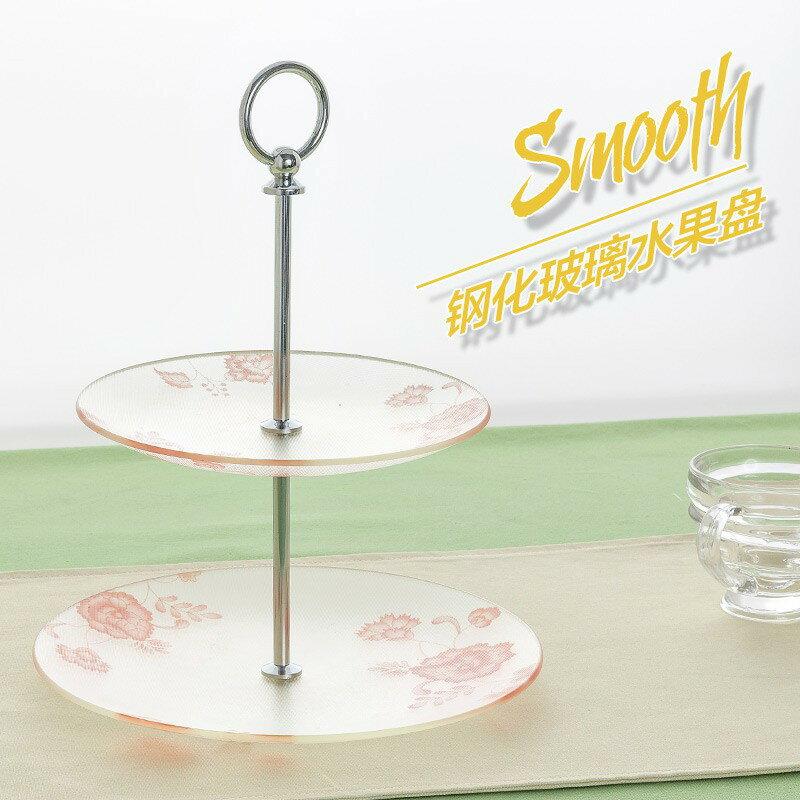 歐式多層現代客廳創意蛋糕架乾果盤鋼化玻璃搭配下午茶點心時尚 艾琴海小屋
