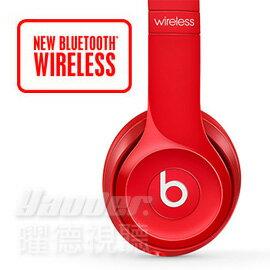【曜德視聽】Beats Solo 2 Wireless 紅色 無線藍芽 免持通話 ★免運★送BeatsT恤★