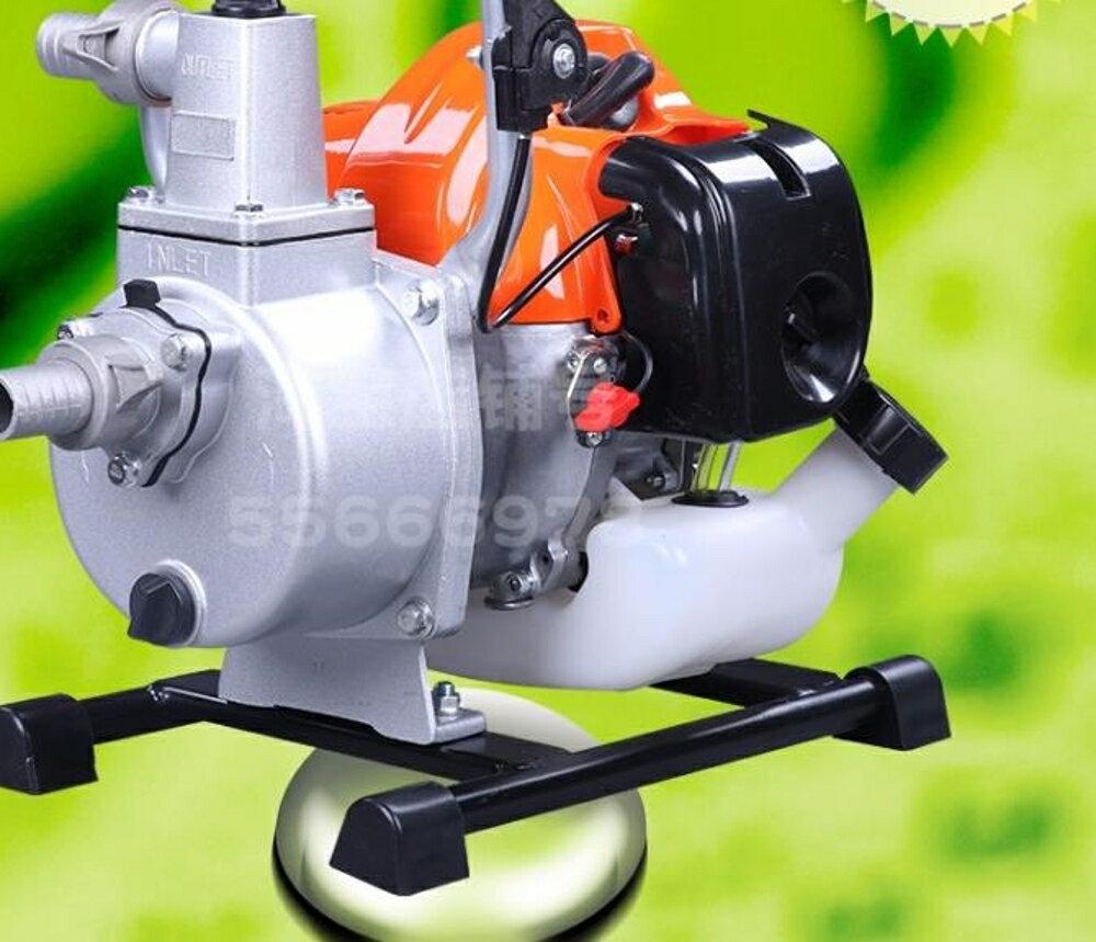 抽水機 汽油1寸1.5寸汽油機農用灌溉澆水噴灌機排灌機四沖程自吸式抽水機水泵 DF 免運 0