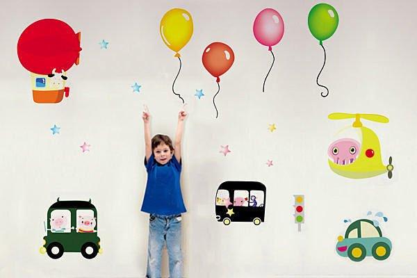 BO雜貨【YP1550】可移動壁貼 創意牆貼 壁貼 背景貼 磁磚貼 兒童房佈置設計 快樂直升機