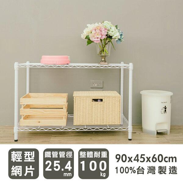 【dayneeds】90x45x60輕型二層烤漆白波浪架收納架置物架展示架鐵架