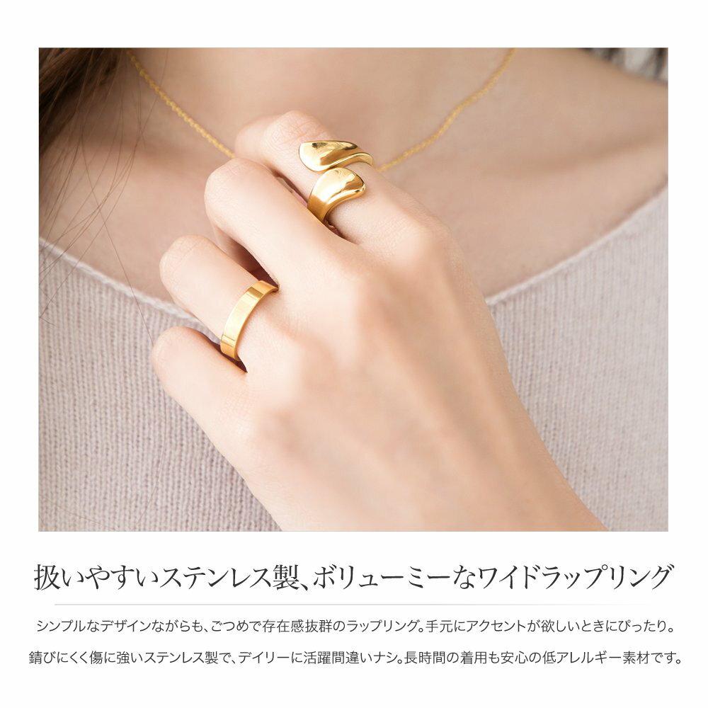 日本CREAM DOT  /  リング 指輪 ステンレス製 低アレルギー レディース 大きいサイズ 9号 12号 15号 17号 ラップリング ファッションリング 大人カジュアル シンプル ゴールド シルバー ピンクゴールド  /  a03642  /  日本必買 日本樂天直送(1990) 1