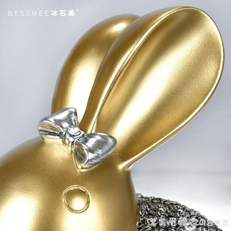 簡約現代創意家居客廳臥室小擺設可愛兔子工藝裝飾品擺件結婚禮物 NMS