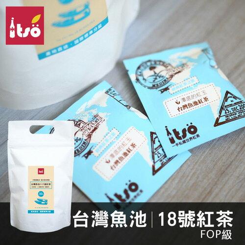 【一手茶】魚池18號紅茶30入-好分享獨立茶包 - 限時優惠好康折扣