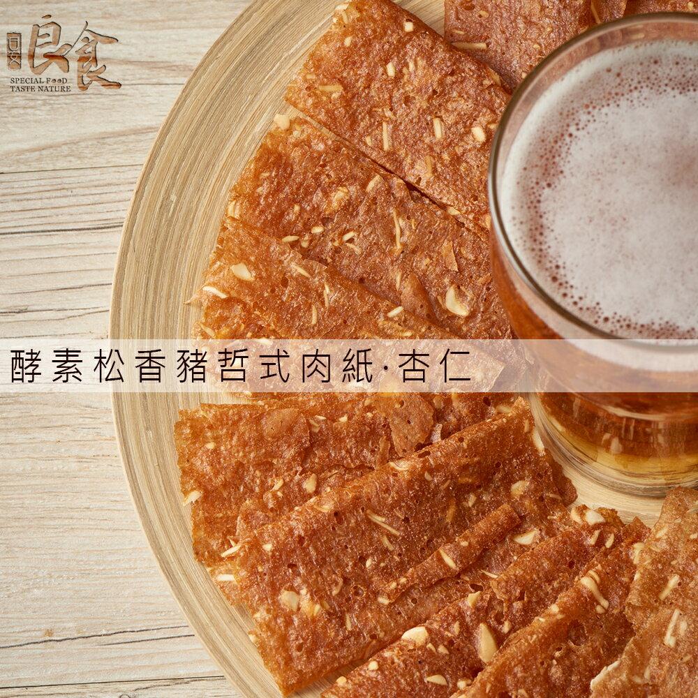 【日安良食】酵素松香豬哲式肉紙-芝麻口味 (70g/包)