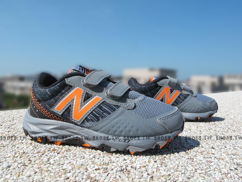 Shoestw【KE690CMY】NEW BALANCE 慢跑鞋 中童鞋 灰橘 黑迷彩底 有大尺寸喔