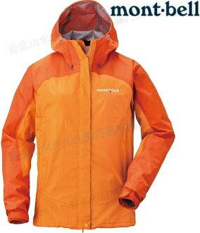 Mont-Bell 雨衣/健行/背包客/玉山/嘉明湖/風雨衣/防水透氣外套 1128345 Thunder Pass SO/MA 女橙橘