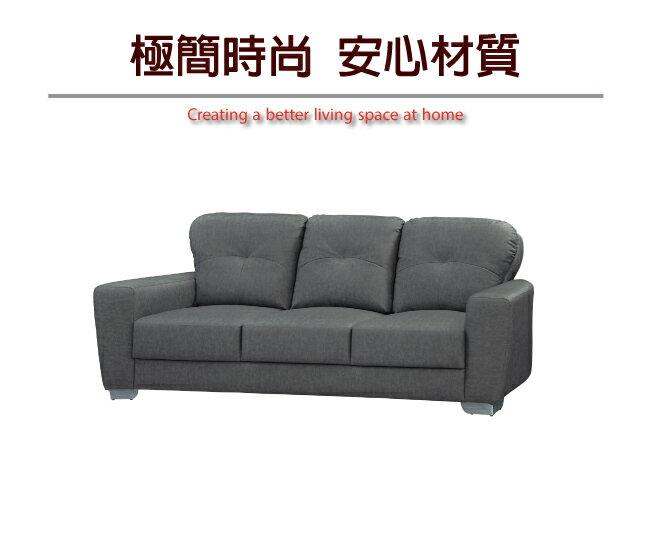 【綠家居】曼蒂卡 時尚貓抓皮革三人座沙發