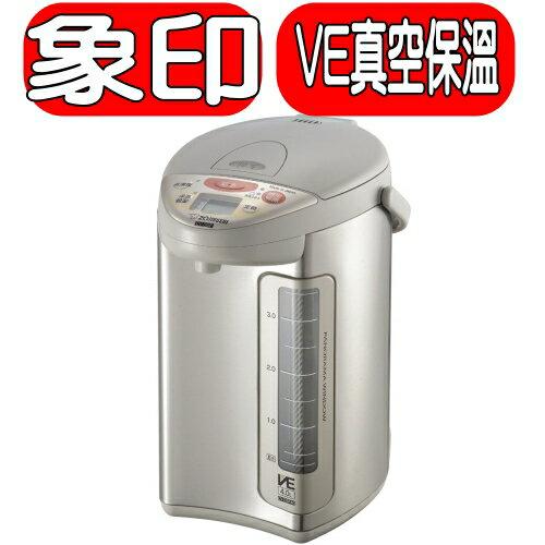 象印【CV-DSF40】SuperVE超級真空保溫熱水瓶4公升(日本原裝進口)